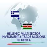 2η Ελληνική Πολυκλαδική Επενδυτική & Επιχειρηματική Αποστολή στην Κένυα